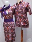jual batik bola couple